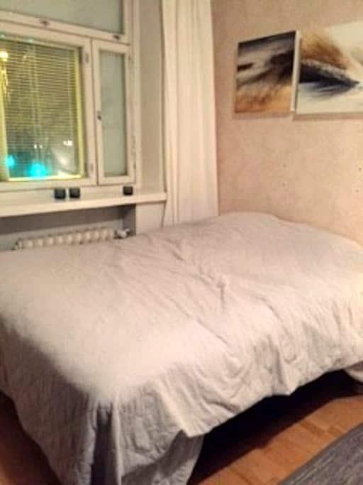 Pieni huone - Hämeenlinna - 公寓