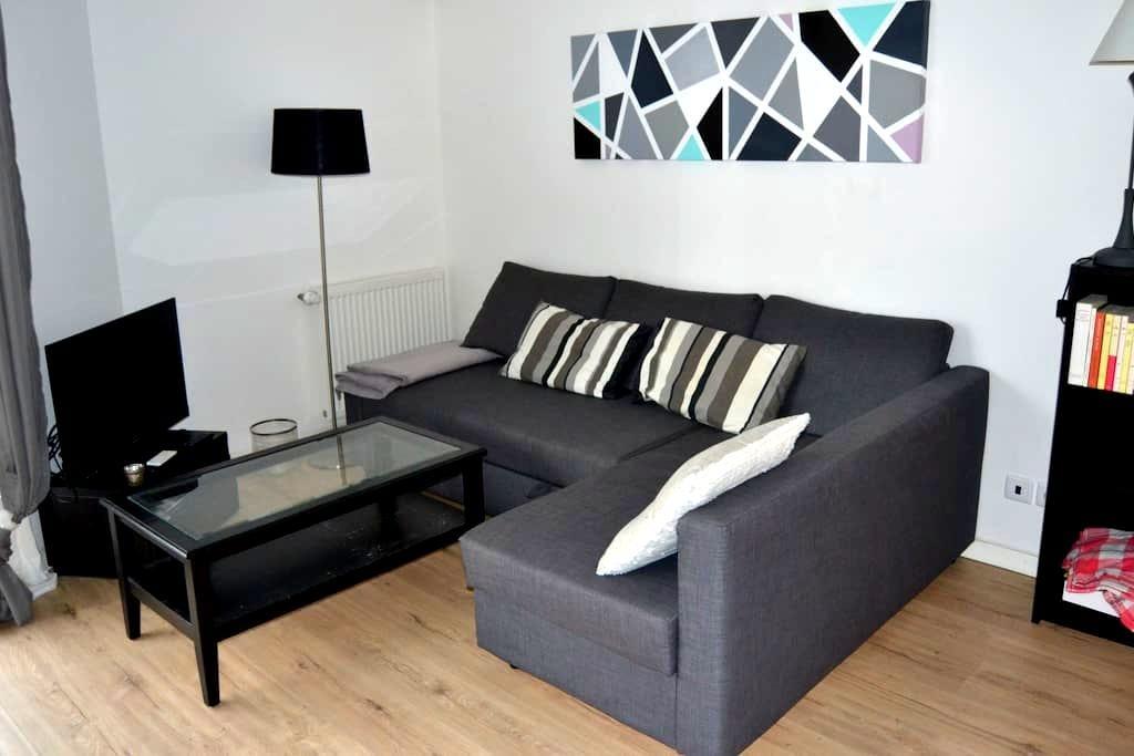 Appartement proche banlieue Paris - Gennevilliers - Apartment