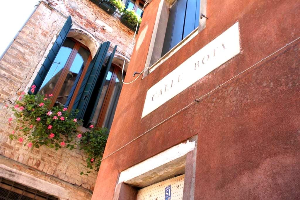 CASTELLO GROUND FLOOR - Venecia - Apartamento
