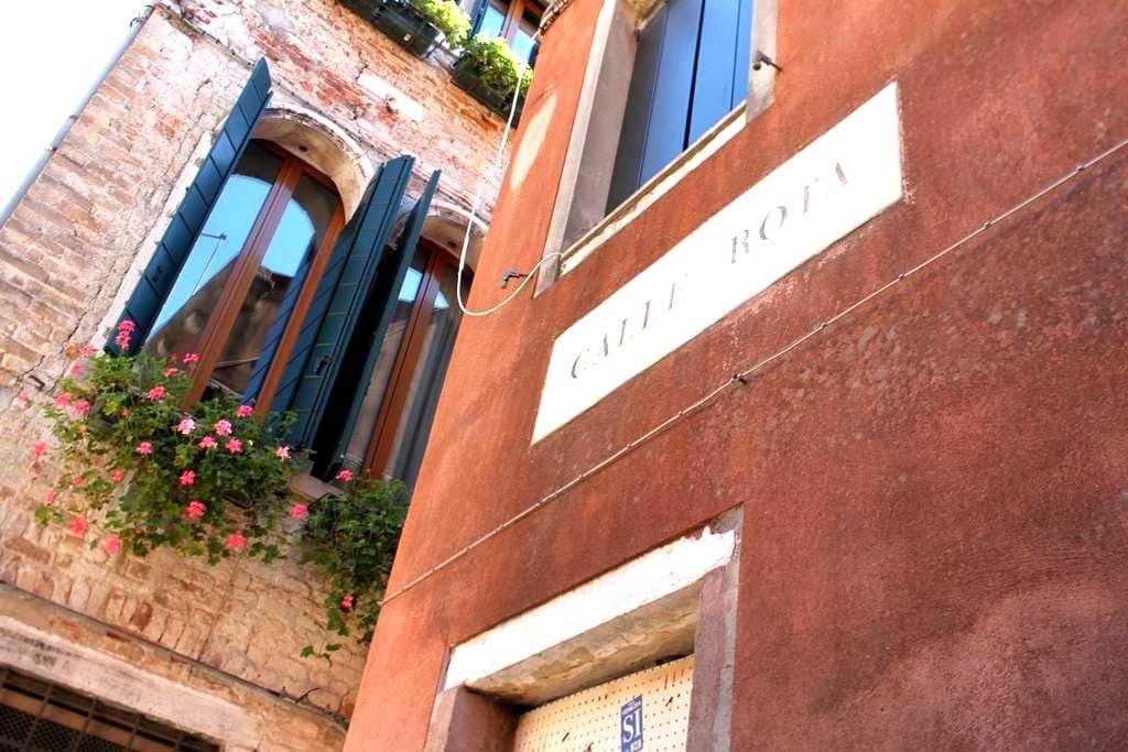 CASTELLO GROUND FLOOR - Venetië - Appartement