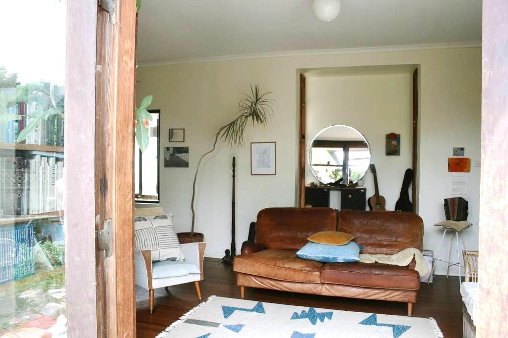 Bright, airy garden Apartment - Hunters Hill - Hunters Hill - Appartement