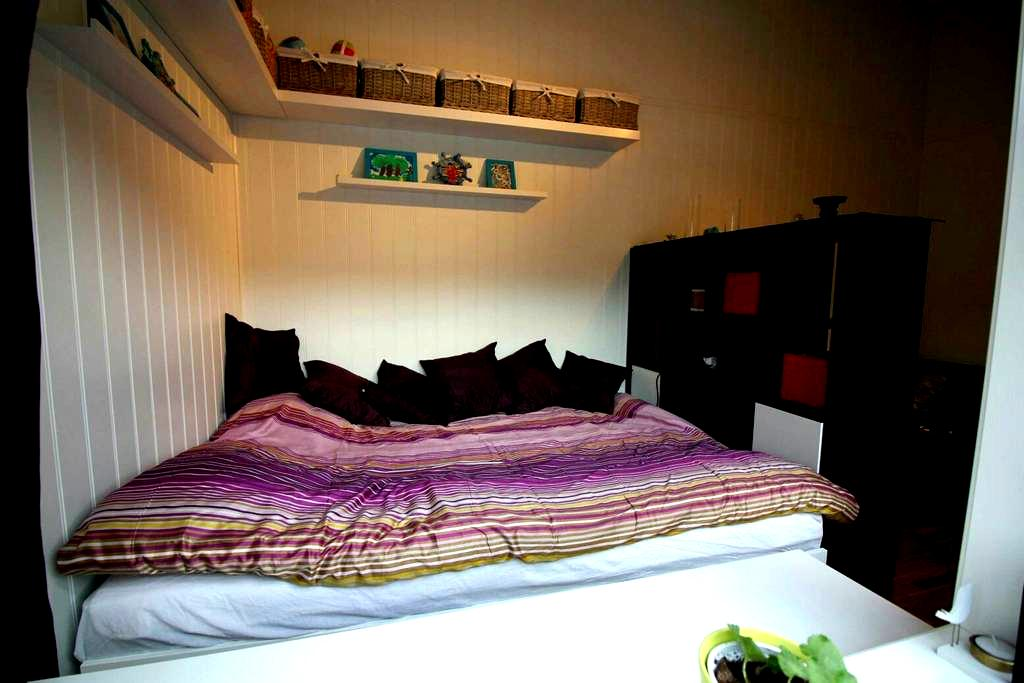 Nice room in cosy appartment - Norheimsund - Appartement