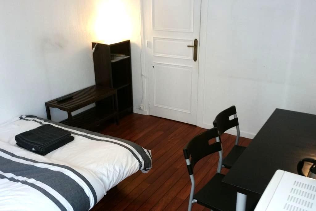 Studio hypercenter Angers & Castle - Angers - Lägenhet