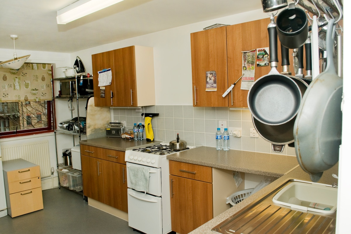 Kitchen.  Drinks & cereals provided, just help yourself