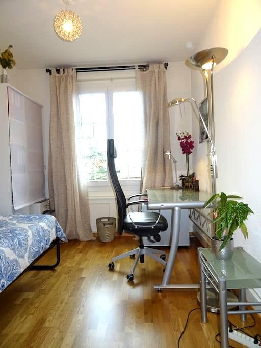 Perfect location in the center of Fribourg - Fribourg - Condominium