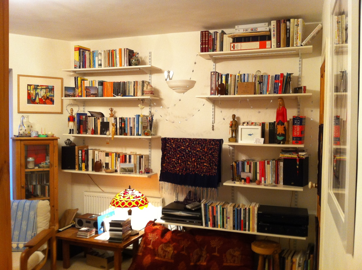 The living room. Lots of poetry books.