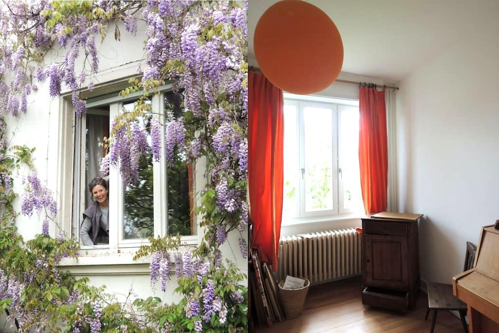 Le charme du vieux Dornach - Mulhouse - บ้าน