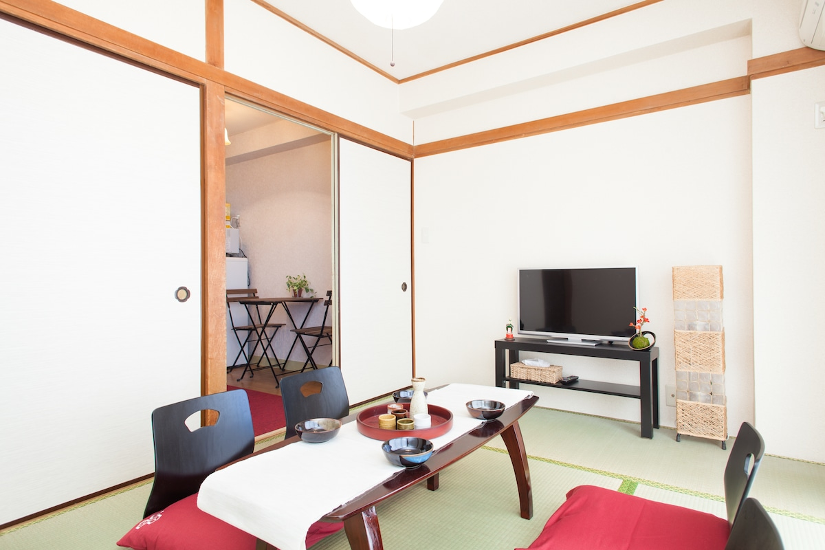 Please enjoy Shibuya stay at Japanese modern house. This is called RYOKAN style.