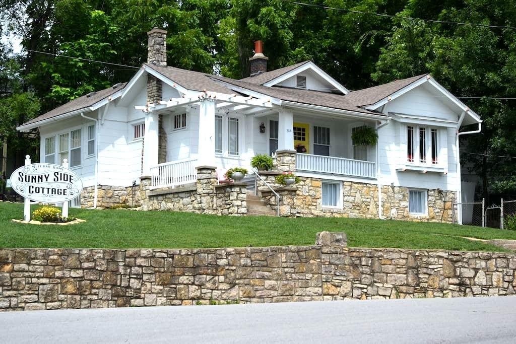 The Sunny Side Cottage - Excelsior Springs - Maison