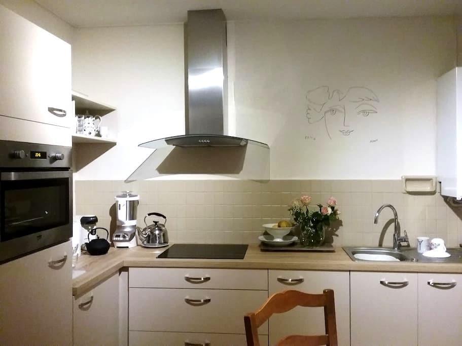 Petite maison confortable aux portes de Angoulême - Soyaux - บ้าน