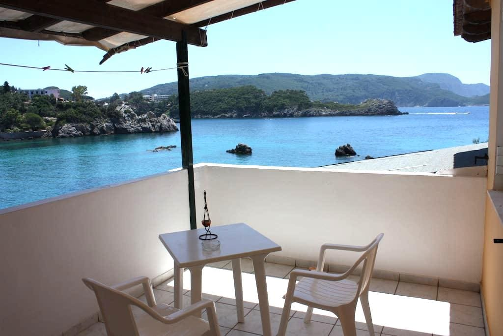 Room only 20 meters from the beach - Palaiokastritsa