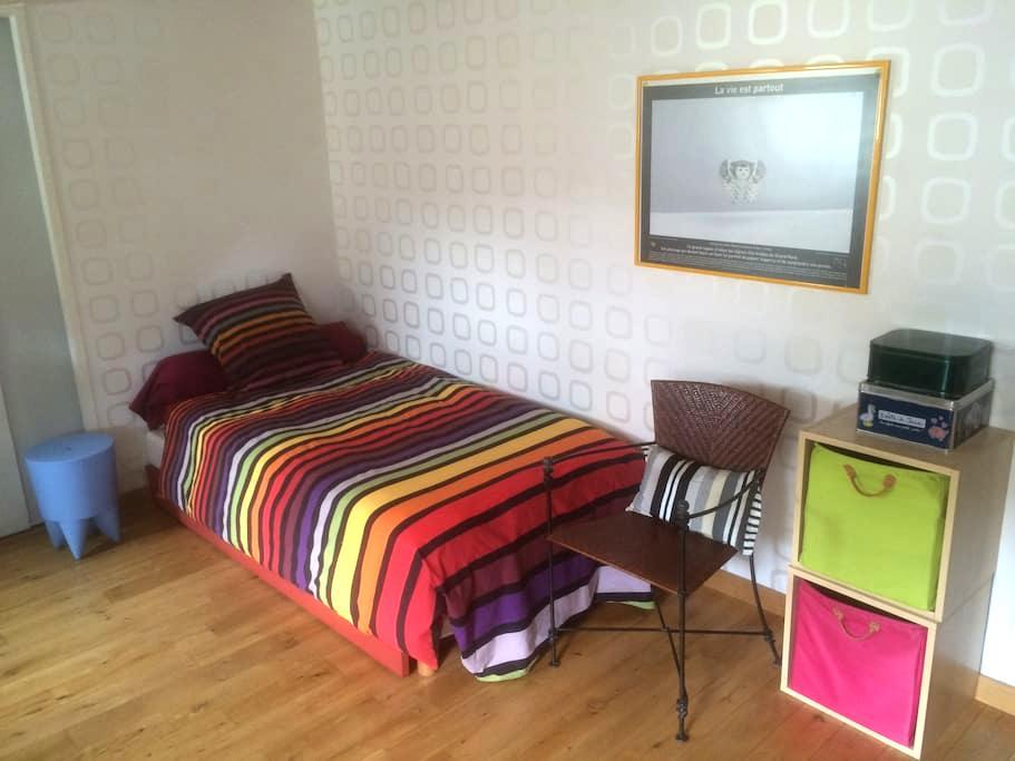 Chambre Indépendante 2 Tout Confort / Private Room - Reims - Casa