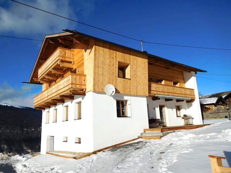 Wohnen mit Aussicht - Haimingerberg - Appartement