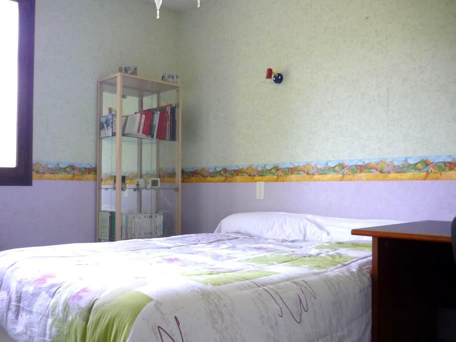chambres dans maison à la campagne - Novalaise - House