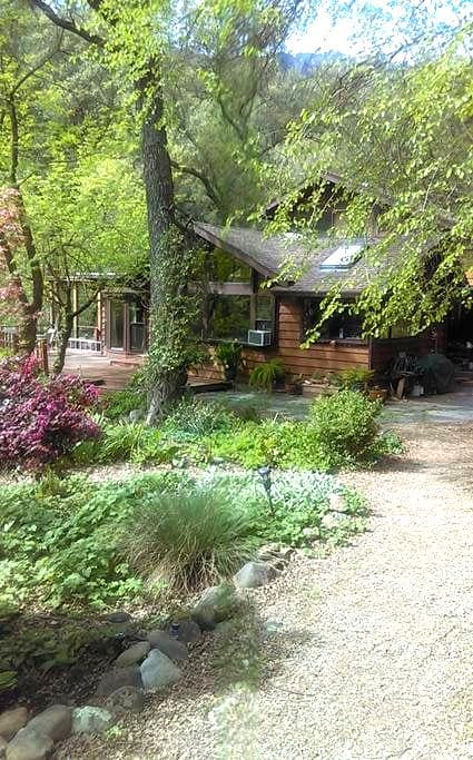 Butte Creek Getaway - Chico - Dům