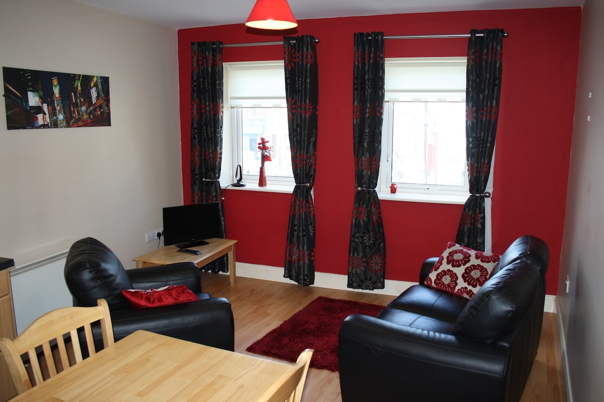 Cosy apartment in Galway's West End