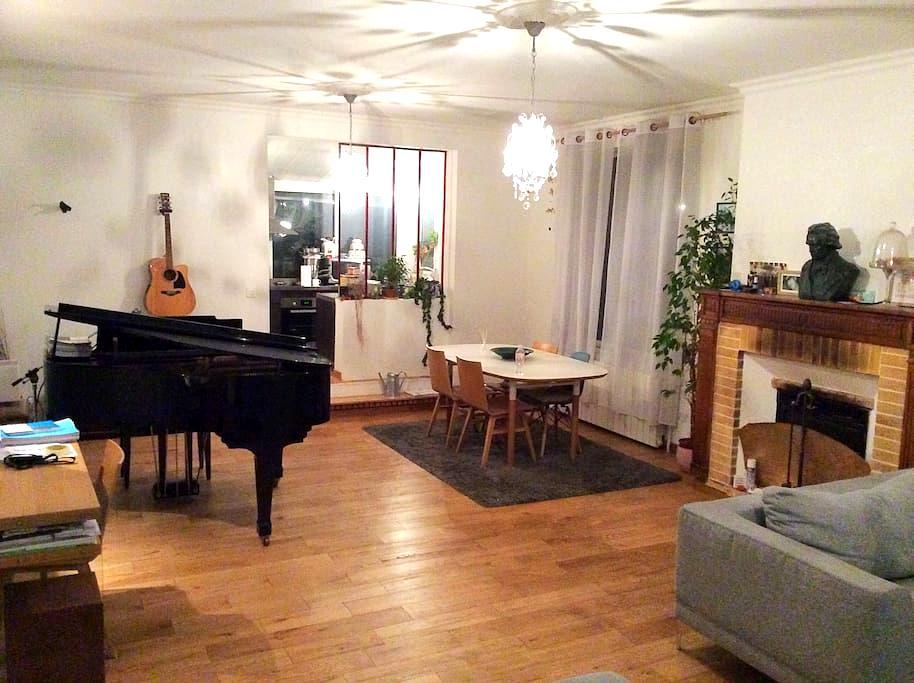 Appartement d'artiste cosy - Montpellier - Szeregowiec