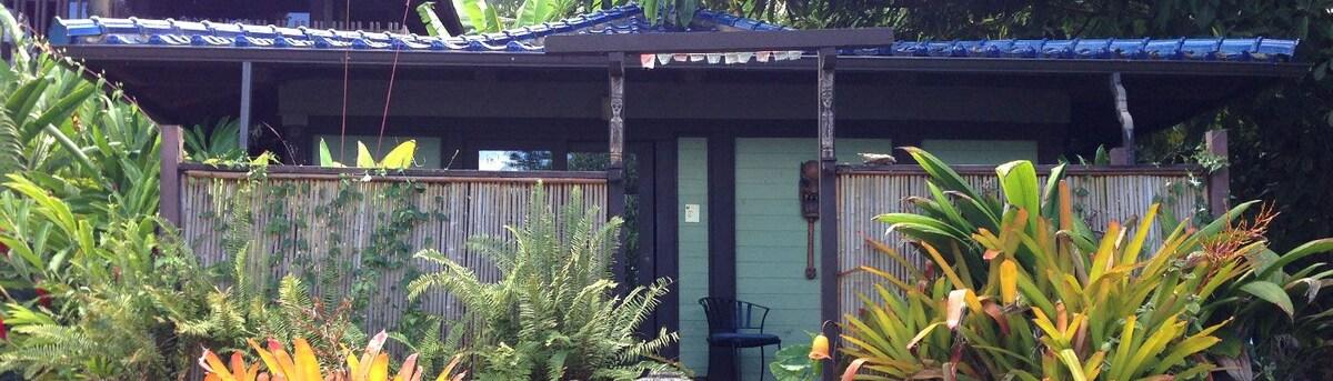 Kauai  Ocean View Cottage