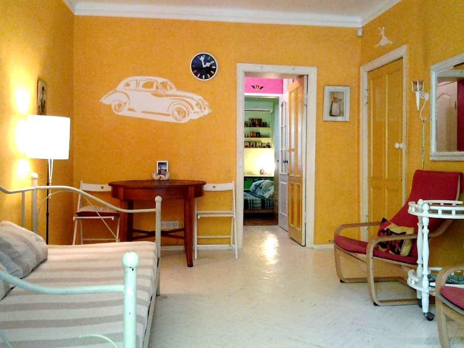 park, sea, сity center, Wi-Fi - Odessa - Appartement