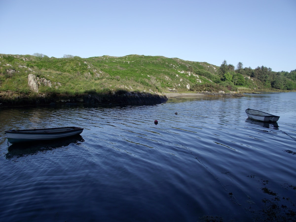 Visit Lough Ine Nature reserve for a walk or a swim.  A short drive from our home