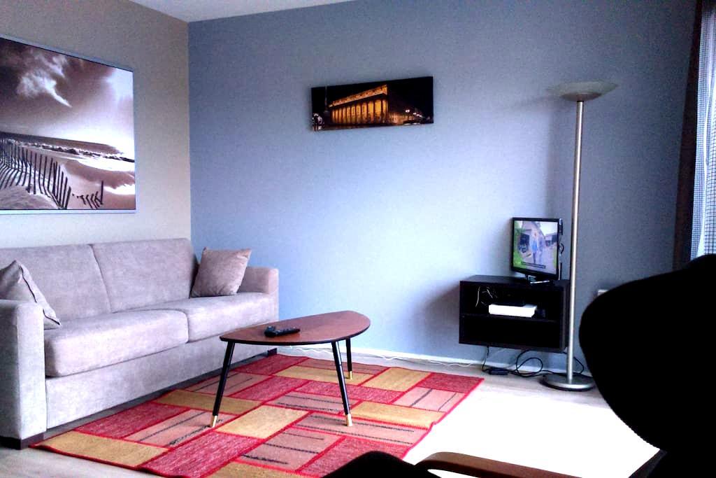 beau studio près de la gare St jean - Bordeaux - Apartamento