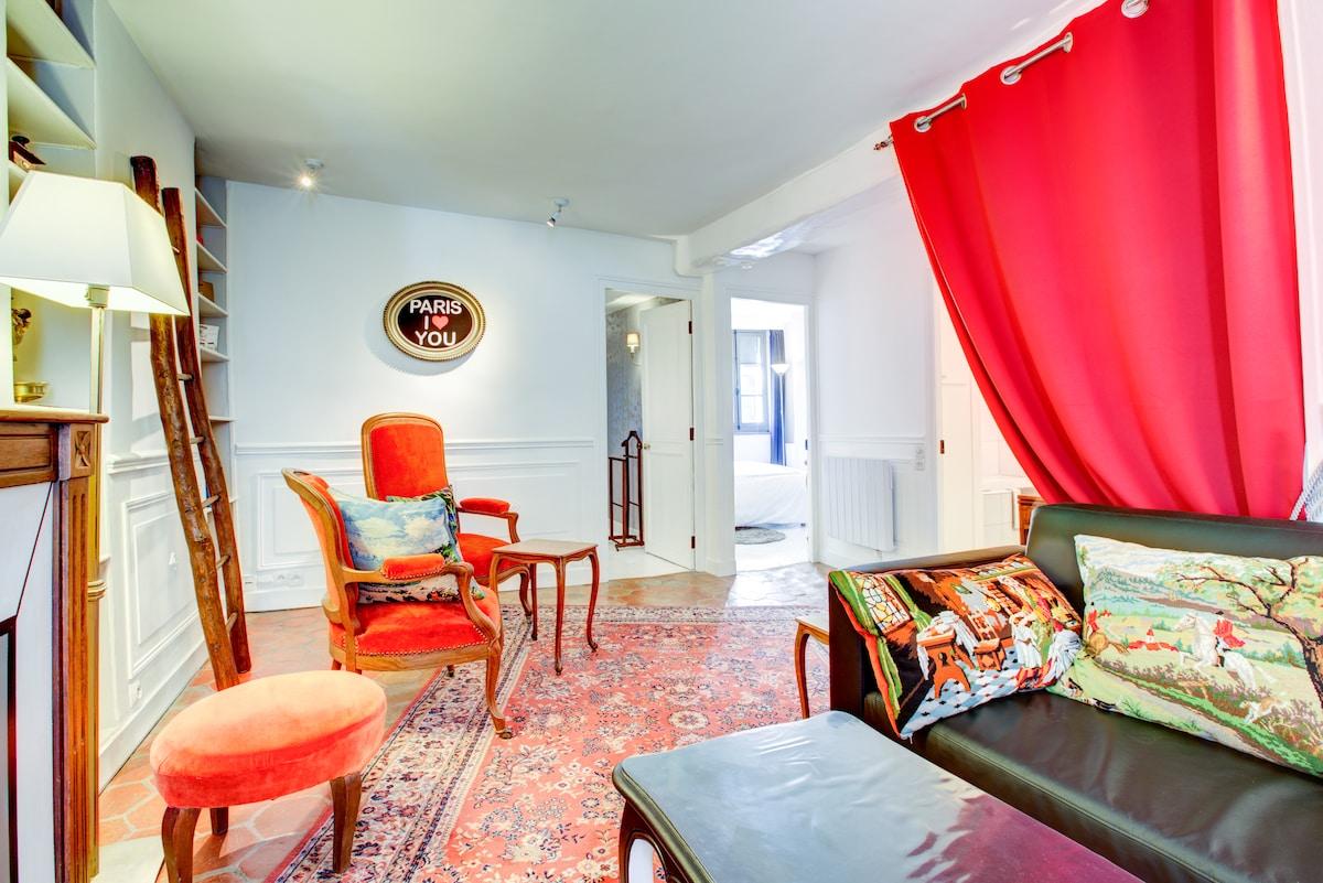 Lovely 2 bedrooms  - Le Marais (4P)
