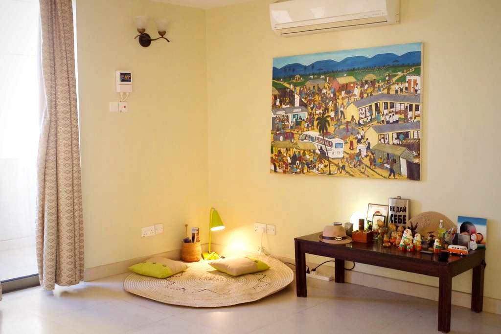 cozy  room in 10th floor with view - Dar es Salaam - Apartment