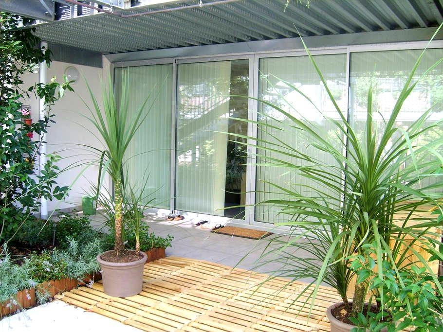 ch. avec sdb privatif dans un cadre charmant - Bayonne - บ้าน
