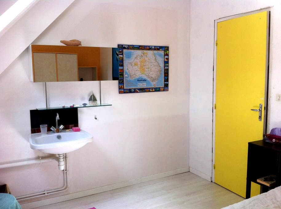 Rooms in the peace, countryside - le Fresne Camilly