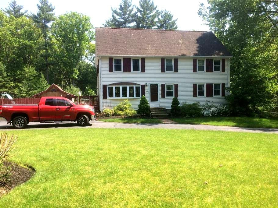 Near Boston but suburban -King Bedroom - Billerica - Casa