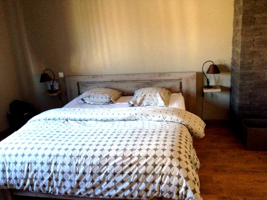 Chambre agréable et confortable - Brouderdorff - Haus