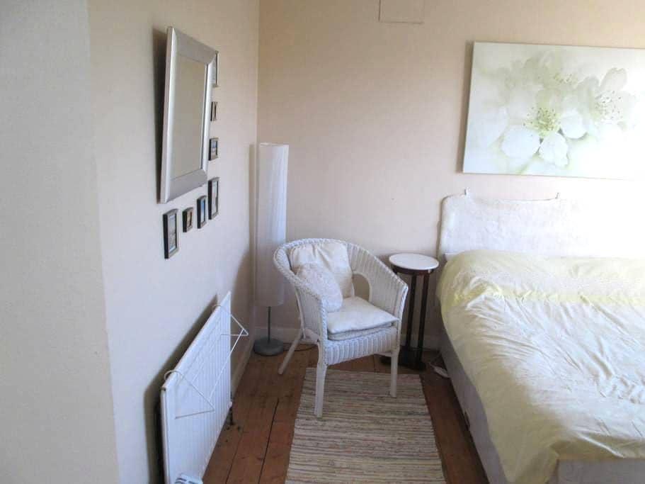 Lovely double room - Teach Mealóg - Casa