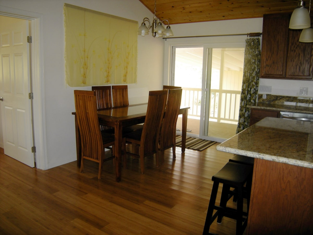 Dining area off the Kitchen, slider leads to the rear deck