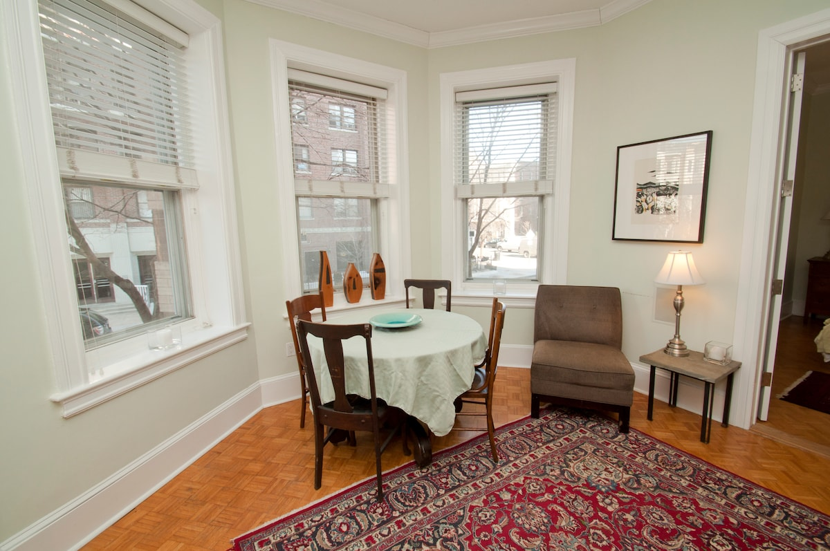 This is the dining area that looks out on the quiet street of Mintwood Place.