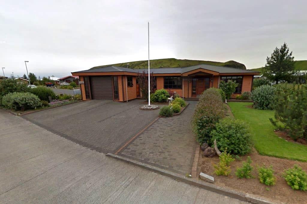 Nice house in Hvolsvöllur - Hvolsvöllur - Hus