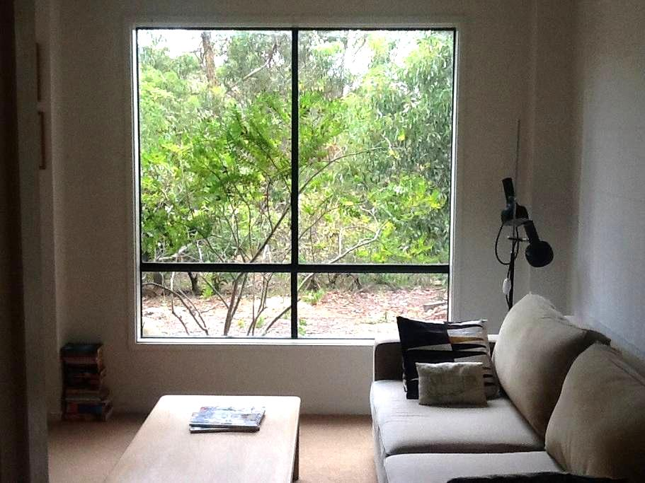Private self contained getaway - Anglesea - Hus