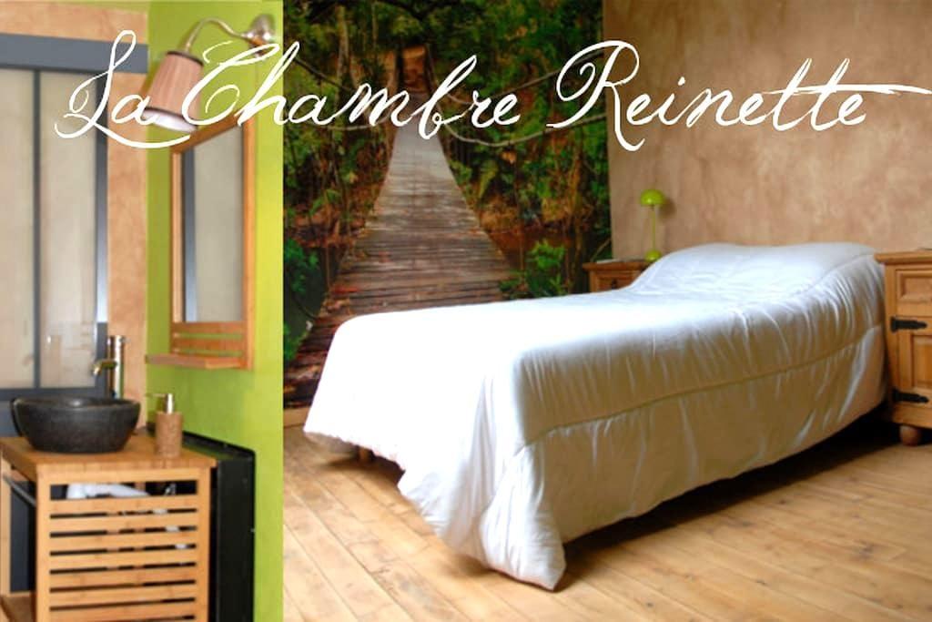 Chambre Reinette - Suzanne - 獨棟