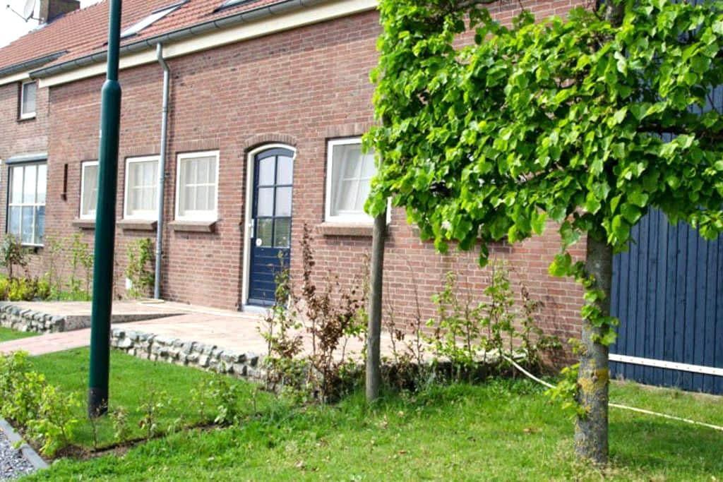 B&B Boslust studio of appartement - Alphen