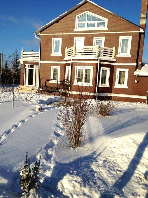 Дом в 8 км от аэропорта Домодедово - Vishnyakovo