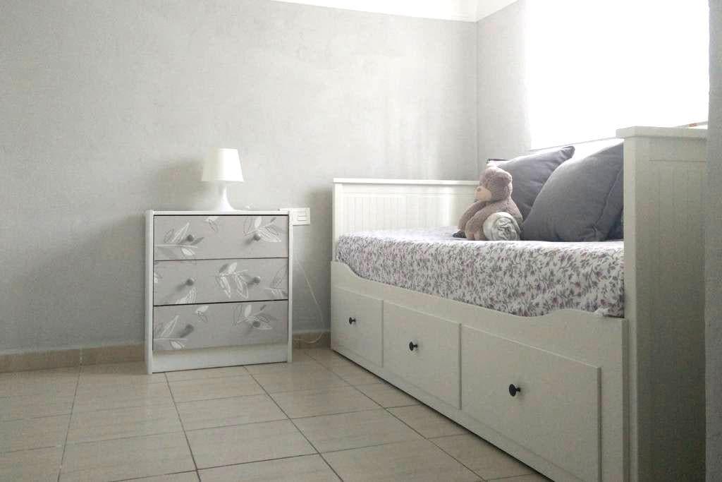 ¡Habitación ideal para pareja! - เซวิลล่า - บ้าน