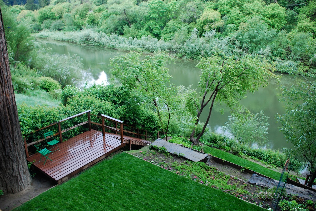 Top lawn with River views and a dock to enjoy morning coffee