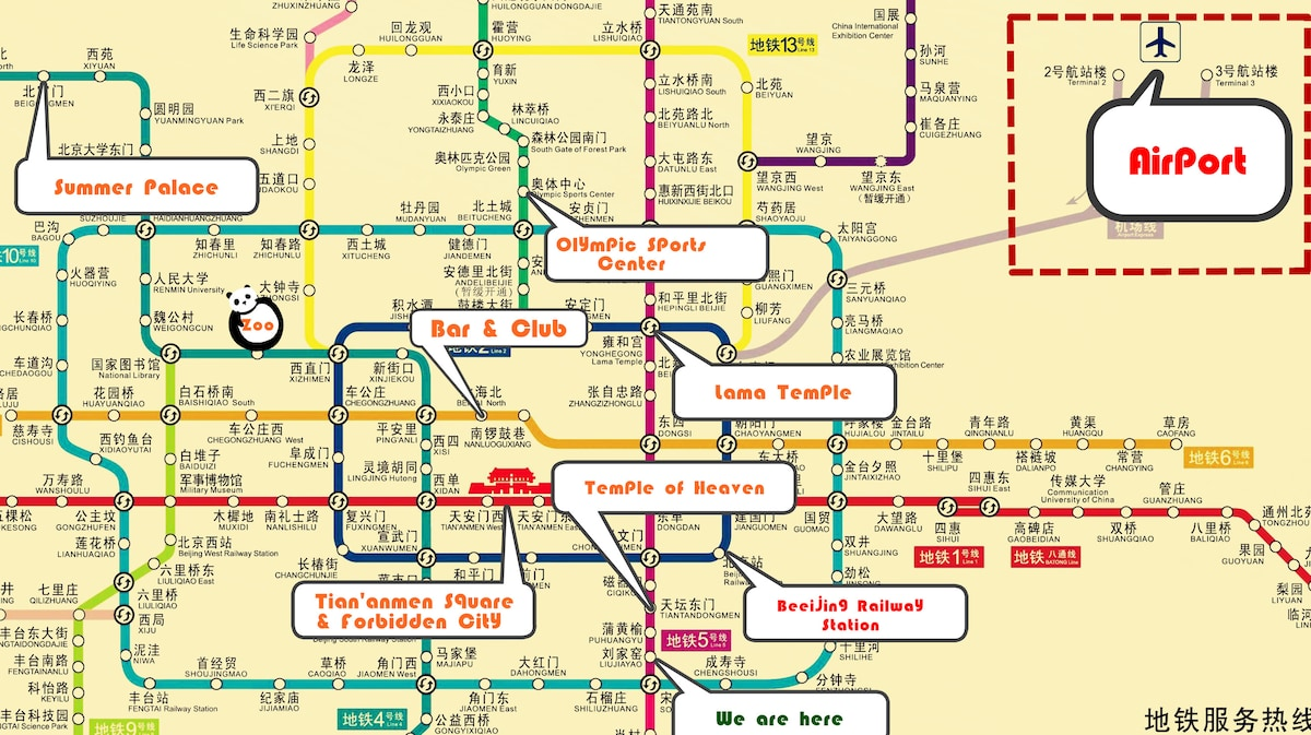 Train map great access from train station and Beijing airport ,easy to tourist attrations just by subway