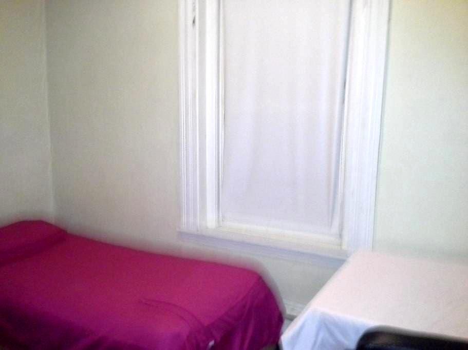 Apartment close to MIT 3 - Cambridge - Byt