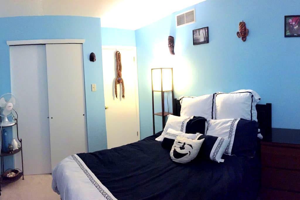 Cozy Private Room in Quiet Neighborhood - Atco - House