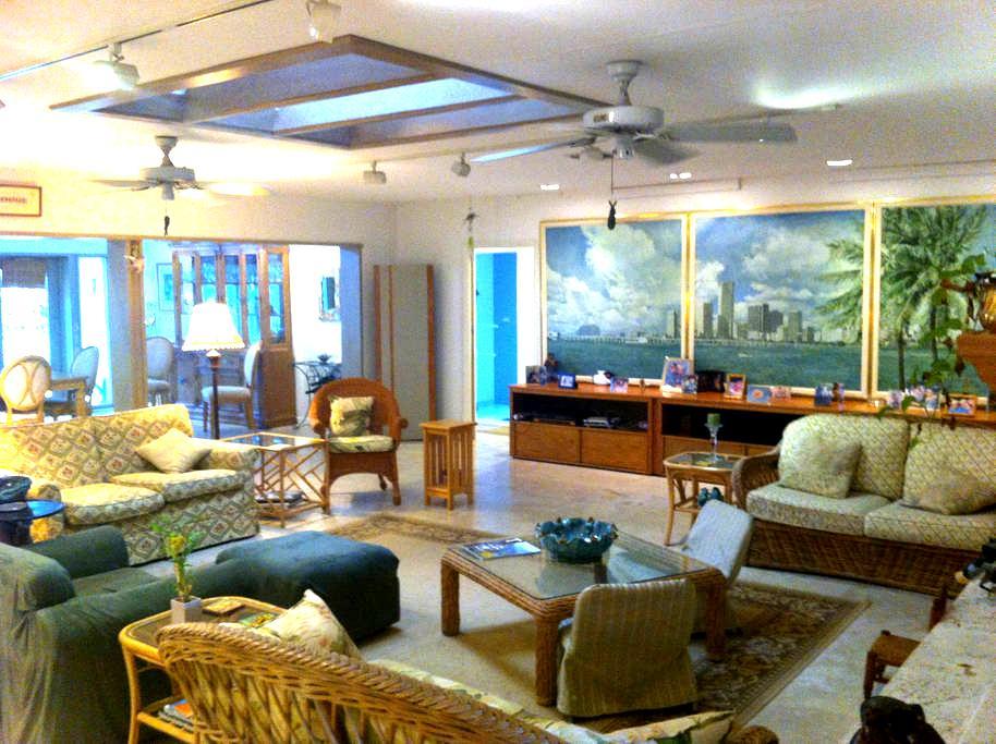 1 bedroom, private bath sunny Miami - Miami Shores
