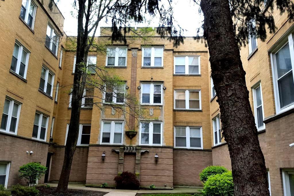 Super convenient & comfy room, quiet neighborhood - Chicago - Apto. en complejo residencial