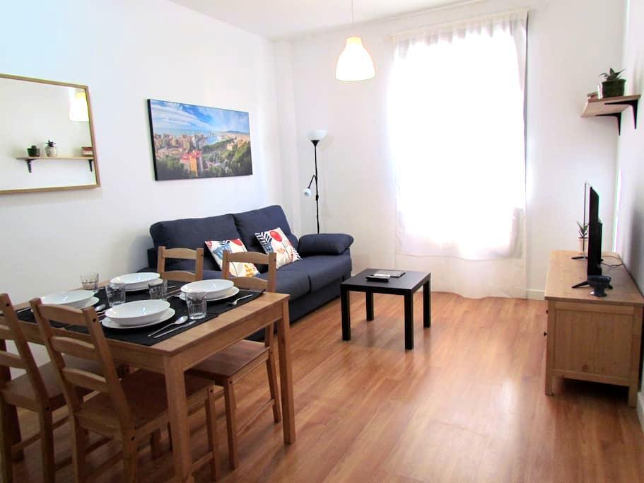 Acogedor apartamento en el Centro de Málaga - 馬拉加 - 公寓