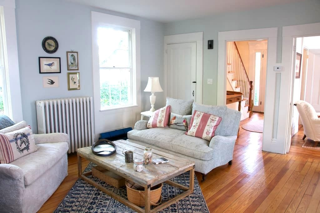 Historic Cottage/Martha's Vineyard - Vineyard Haven - House