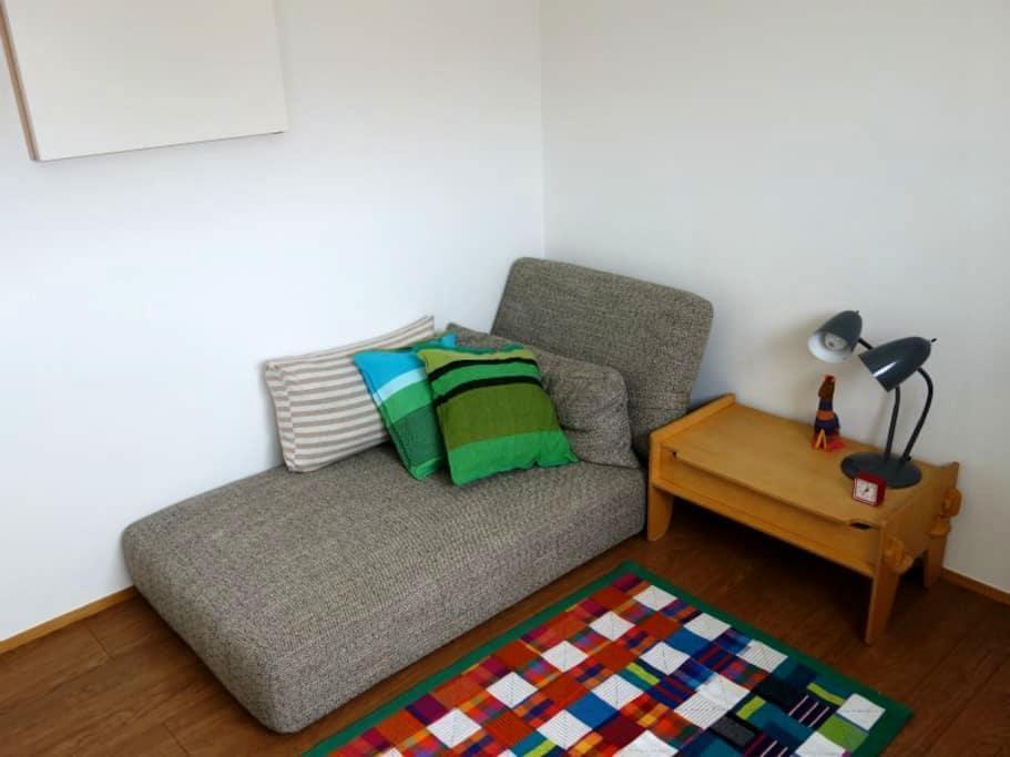 comfortable room 秩父の小さな個室部屋  コンビニまで徒歩3分 - Chichibu-shi - Casa