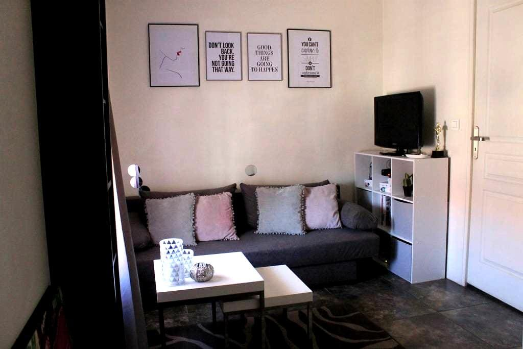 Room in Apartment 2mn walking to Paris - Gentilly - 公寓
